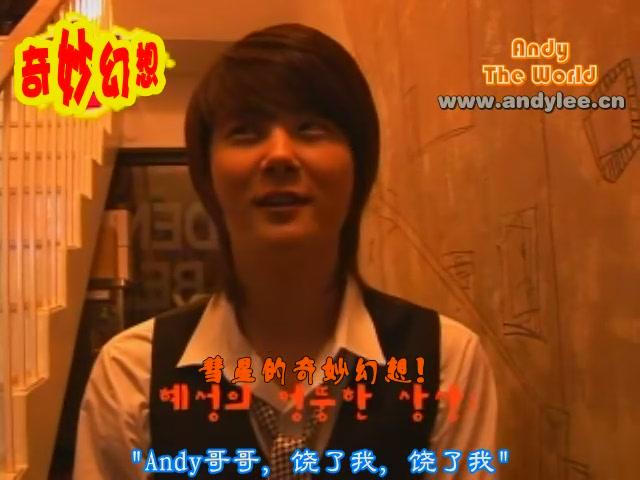 071204 Andy 1ST Single Event[(001718)21-24-36].JPG