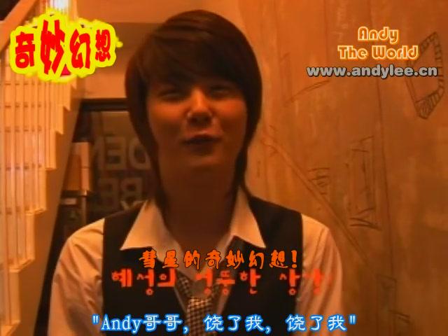 071204 Andy 1ST Single Event[(001746)21-24-37].JPG