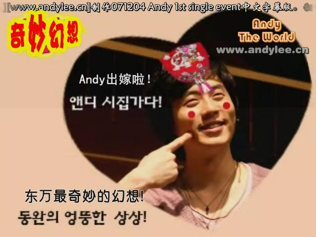 071204 Andy 1ST Single Event[(000392)21-24-06].JPG