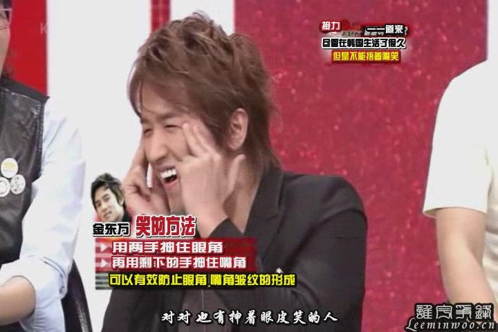 (綜藝片段) 071015 美女的嘮叨 (Minwoo)[(005727)21-29-33].JPG
