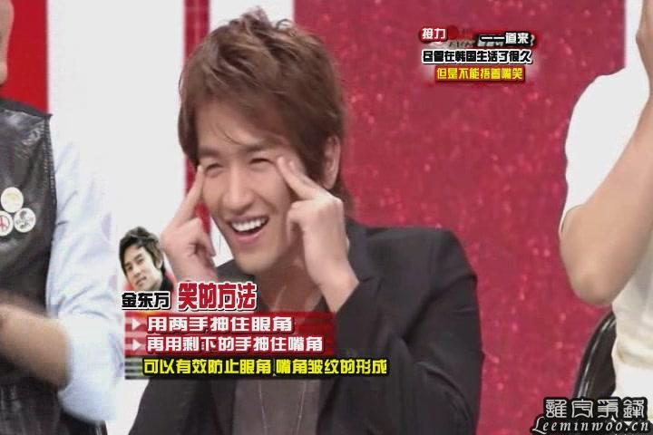 (綜藝片段) 071015 美女的嘮叨 (Minwoo)[(005780)21-29-35].JPG