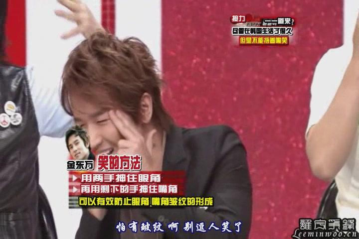 (綜藝片段) 071015 美女的嘮叨 (Minwoo)[(005847)21-29-37].JPG