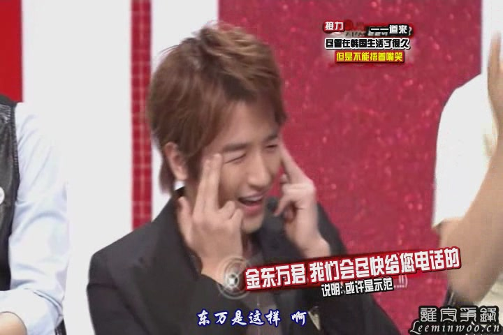 (綜藝片段) 071015 美女的嘮叨 (Minwoo)[(005999)21-29-42].JPG