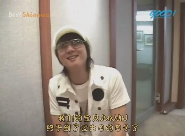 060819 GoodEMG 五頭對JIN生日的祝福[(001193)02-58-02].JPG