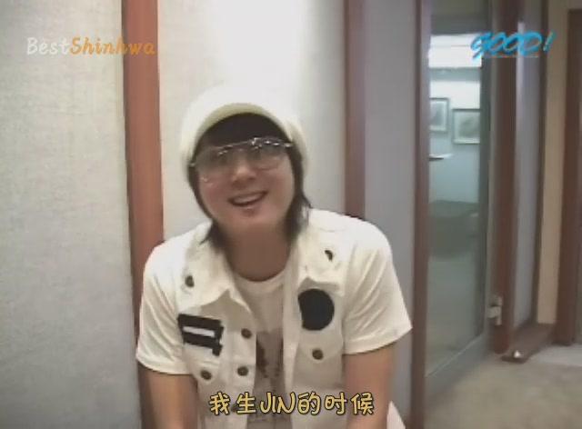 060819 GoodEMG 五頭對JIN生日的祝福[(001268)02-58-08].JPG