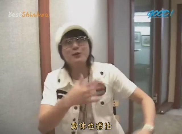 060819 GoodEMG 五頭對JIN生日的祝福[(001361)02-58-14].JPG