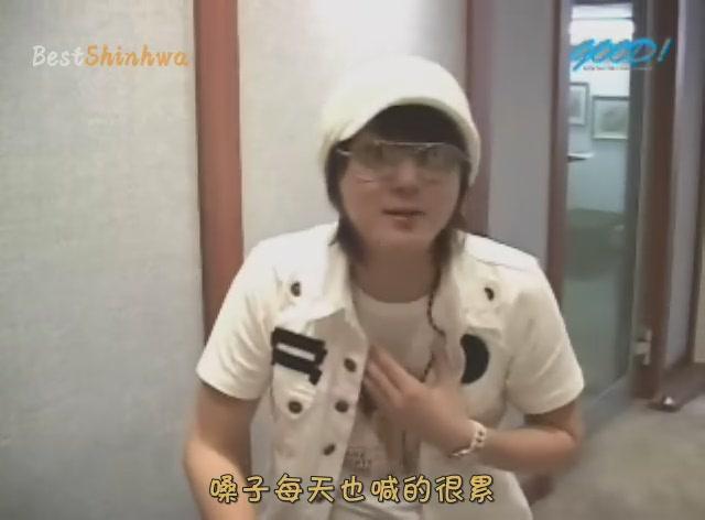 060819 GoodEMG 五頭對JIN生日的祝福[(001413)02-58-18].JPG