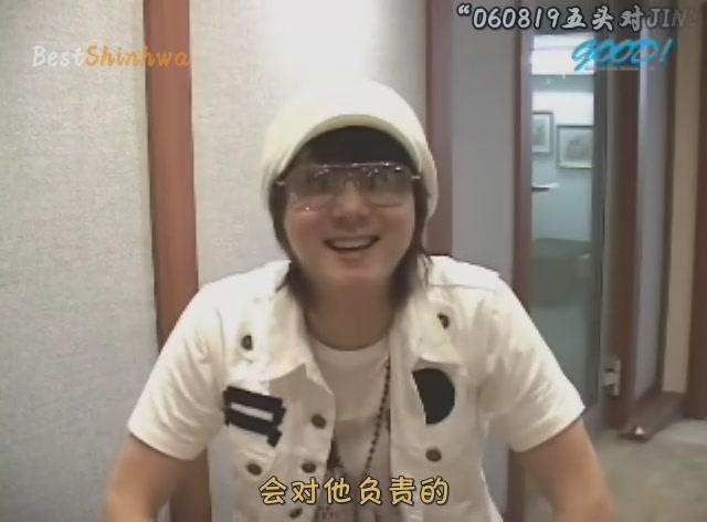 060819 GoodEMG 五頭對JIN生日的祝福[(001679)02-58-36].JPG