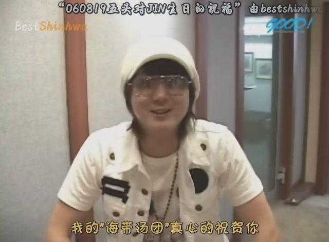 060819 GoodEMG 五頭對JIN生日的祝福[(001733)02-58-39].JPG