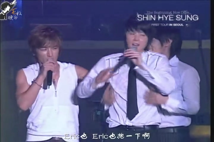 [Hyesung] 070812 First Tour In Seoul DVD Part 02 [E枚硬幣][(102885)23-19-06].JPG