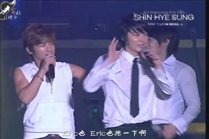[Hyesung] 070812 First Tour In Seoul DVD Part 02 [E枚硬幣][(102893)23-19-07].JPG