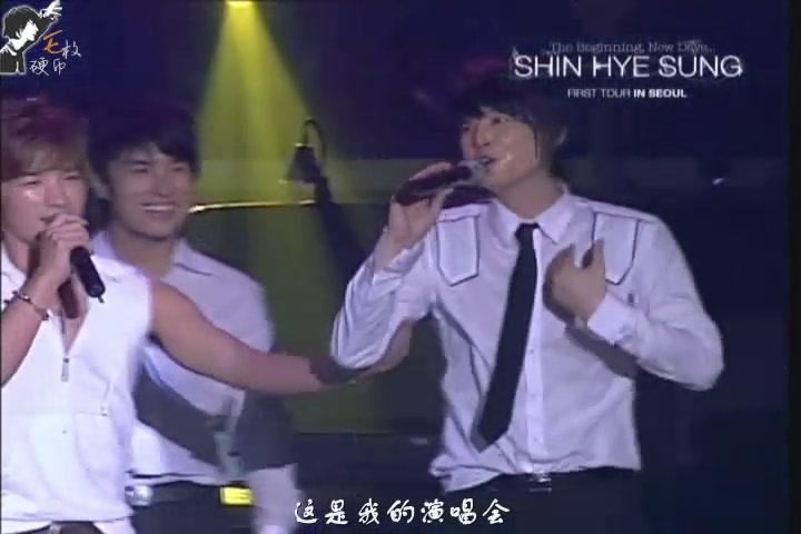 [Hyesung] 070812 First Tour In Seoul DVD Part 02 [E枚硬幣][(102948)23-19-08].JPG