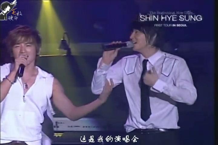 [Hyesung] 070812 First Tour In Seoul DVD Part 02 [E枚硬幣][(102957)23-19-09].JPG