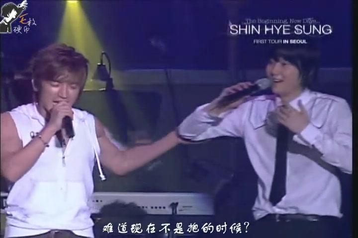 [Hyesung] 070812 First Tour In Seoul DVD Part 02 [E枚硬幣][(102977)23-19-09].JPG
