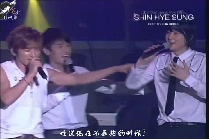 [Hyesung] 070812 First Tour In Seoul DVD Part 02 [E枚硬幣][(102986)23-19-10].JPG