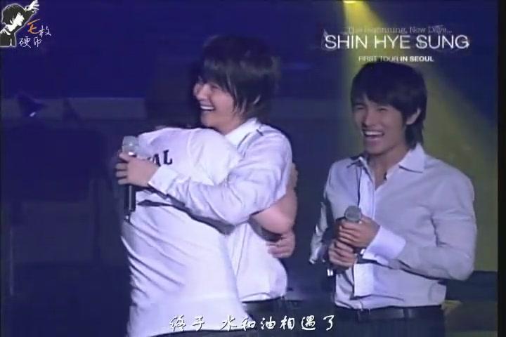 [Hyesung] 070812 First Tour In Seoul DVD Part 02 [E枚硬幣][(103186)23-19-16].JPG