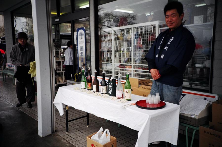 09.05.16 sake-oreobox.jpg