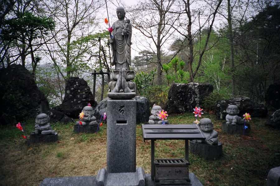 09.05.16 pray-oreobox.jpg