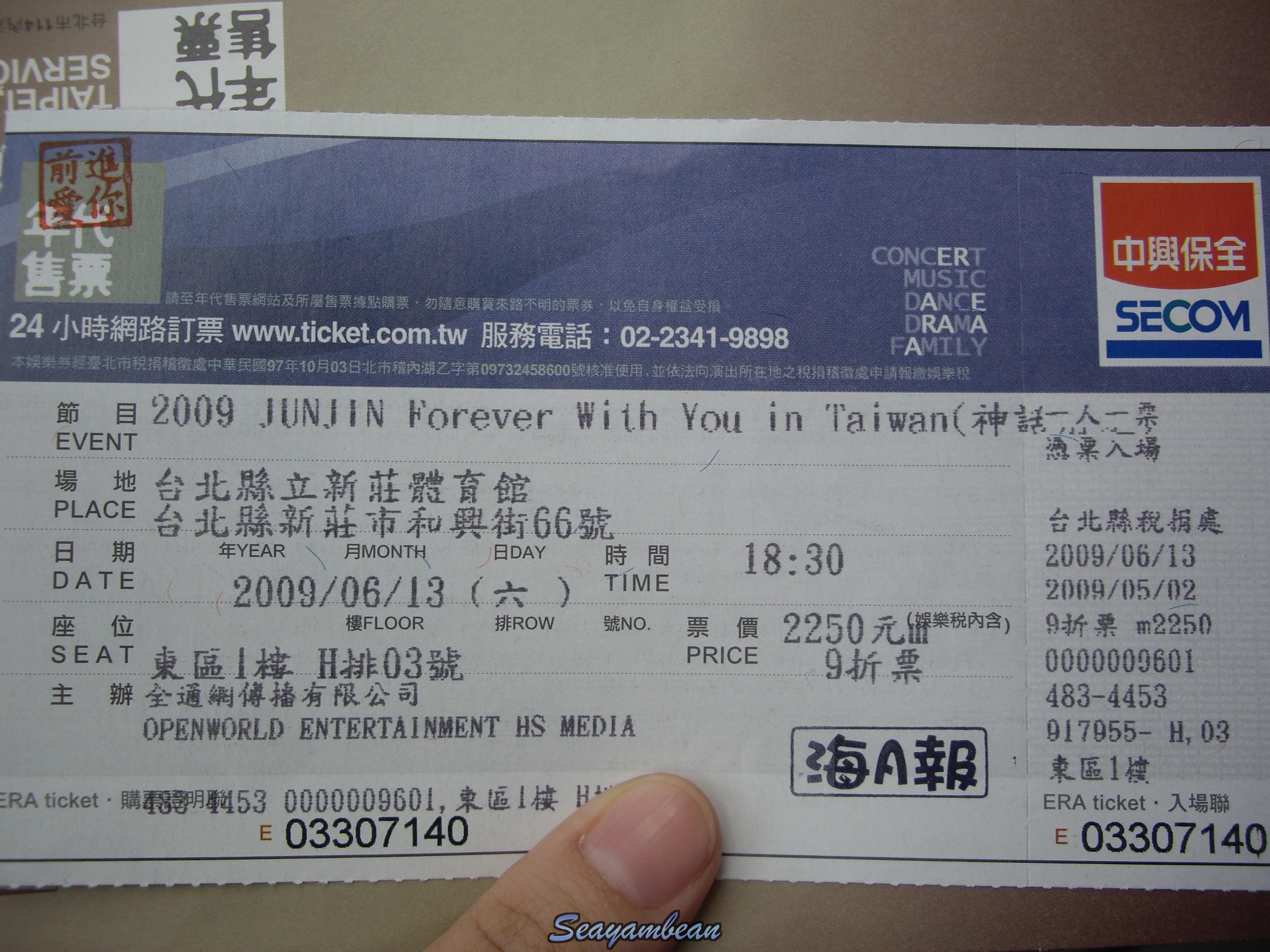我的票.JPG