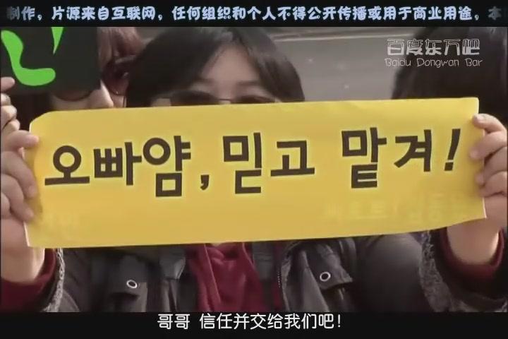 2009 金烔完Promise演唱會DVD花絮 Part 1 + Part 2 (Dongwan)[(011905)21-03-05].JPG