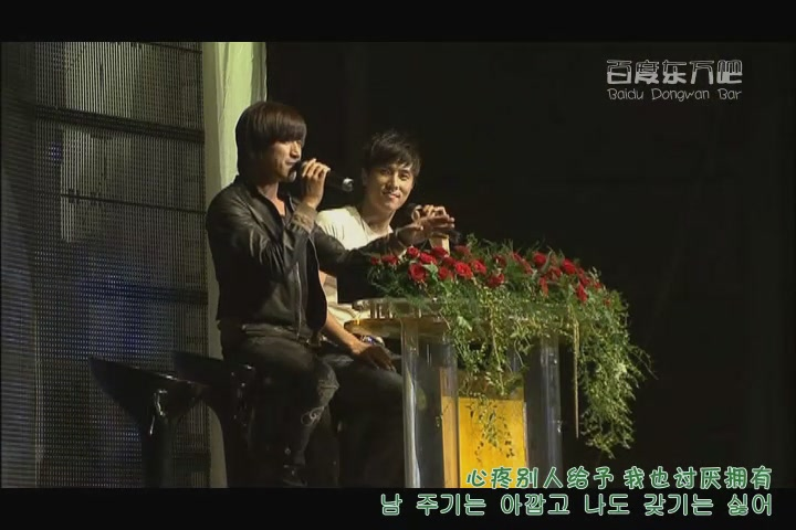 2009 金烔完Promise演唱會DVD之1010 CLUB (Dongwan)[(057531)18-16-41].JPG