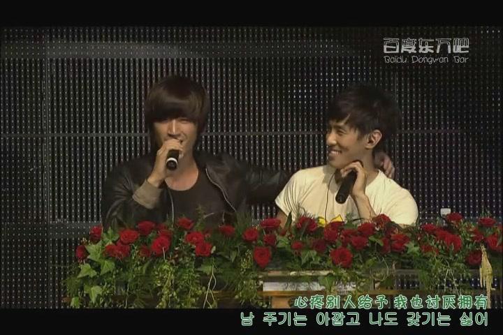 2009 金烔完Promise演唱會DVD之1010 CLUB (Dongwan)[(057599)18-16-43].JPG
