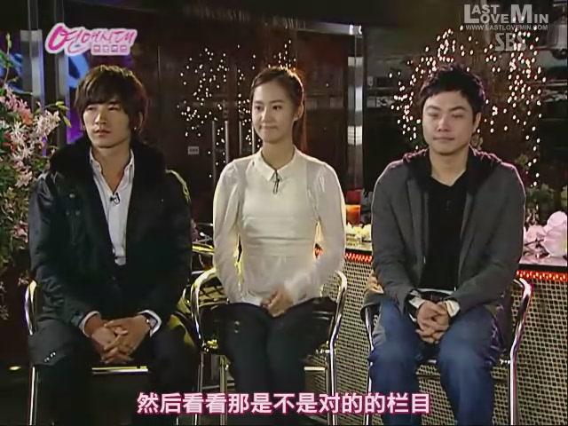 (綜藝片段) 081106 戀愛時代 (Minwoo)[(004472)20-32-45].JPG