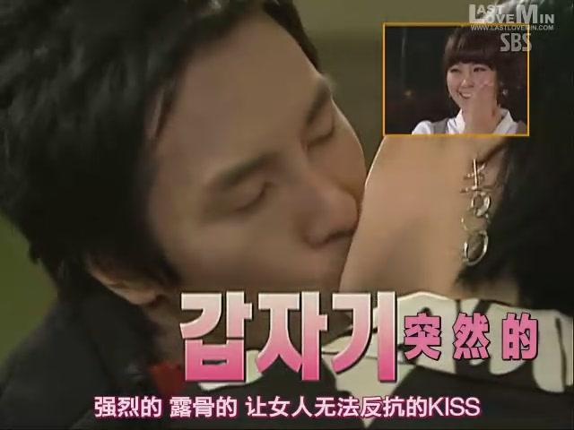 (綜藝片段) 081106 戀愛時代 (Minwoo)[(004675)20-37-36].JPG