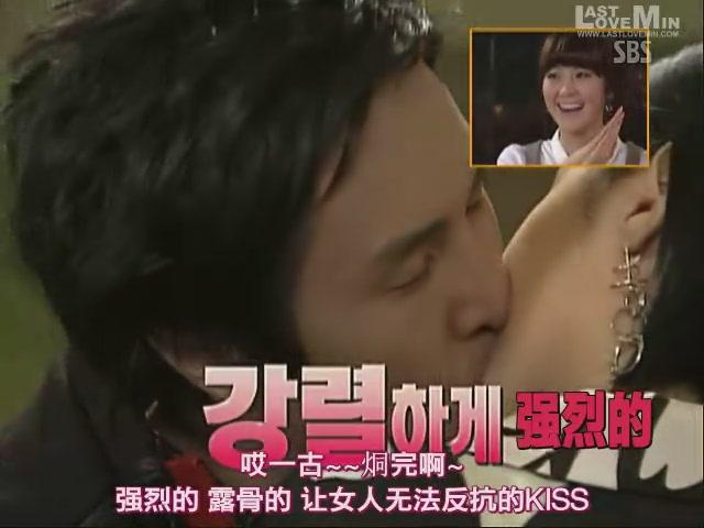 (綜藝片段) 081106 戀愛時代 (Minwoo)[(004696)20-37-37].JPG