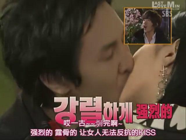 (綜藝片段) 081106 戀愛時代 (Minwoo)[(004702)20-37-37].JPG