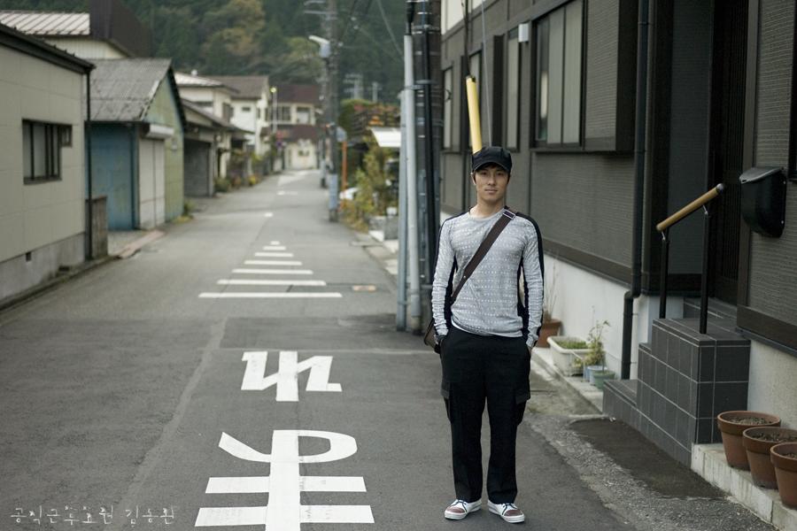 09.11.02 7-niko_oreobox.jpg