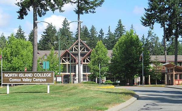 North Island College close up_s_crop