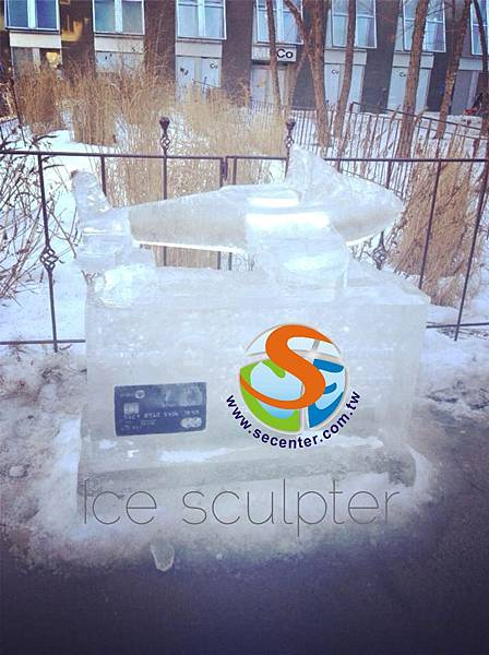 ice sculpter