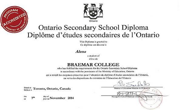 diploma.jpg
