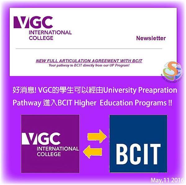 VGC-BCIT transfer-SEC1