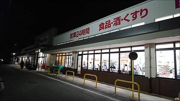 20191108沖繩第一天_200315_0001.jpg