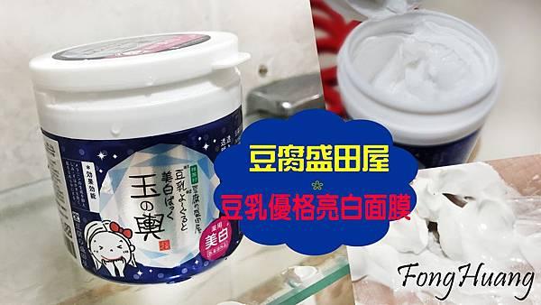 tofu-moritaya.jpg