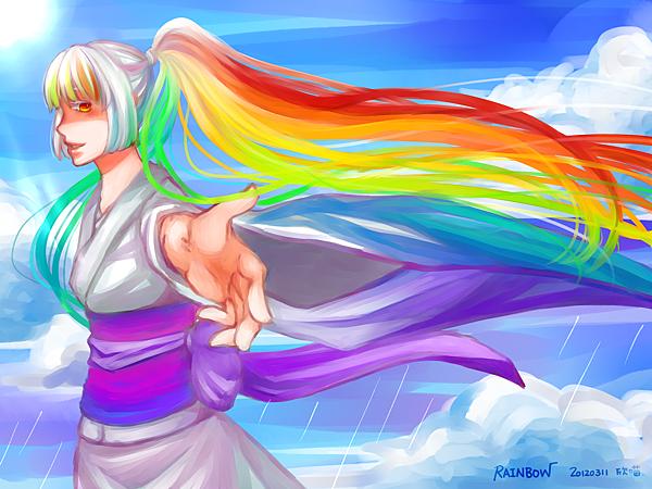 痞克 彩虹