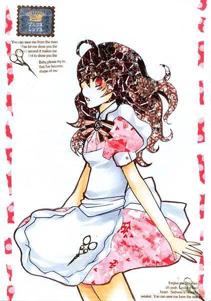 縫紉女孩2