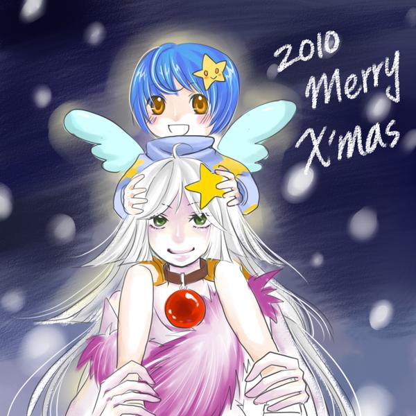 互動~聖誕樹和星星.png