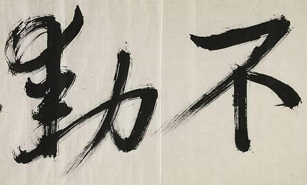 「股」文觀「指」 ~ 論不動如山篇 2016/07/14 陳波