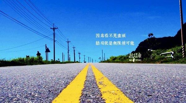 「股」文觀「指」 ~ 論期待篇  2016/09/26