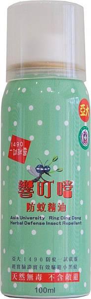 氣壓式鋁罐防蚊精油 100ml
