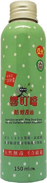 防蚊精油補充瓶 150ml