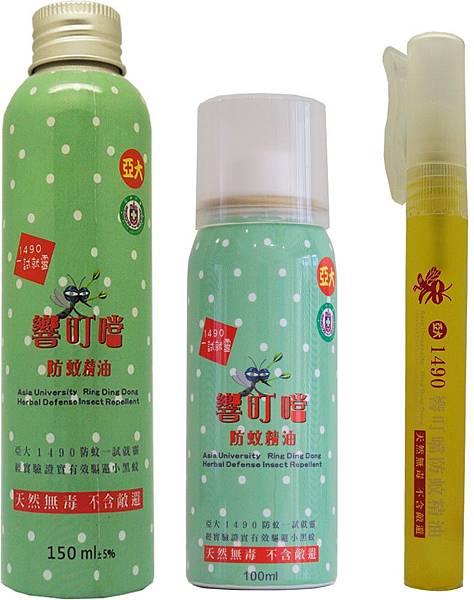 各種防蚊精油包裝