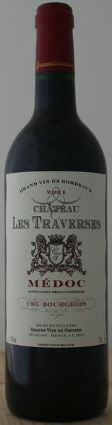 Chateau Les Traverses崔佛斯古堡紅葡萄酒.jpg