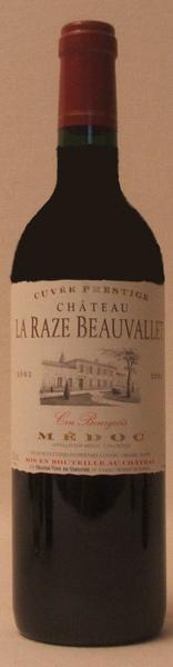 Chateau La Raze Beauvallet 法國布瓦雷古堡紅葡萄酒.jpg