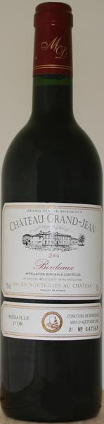 Chateau Grand-Jean 法國豪傑古堡紅葡萄酒.jpg