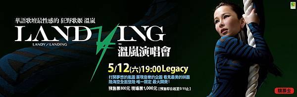 Landy Concert 913-298