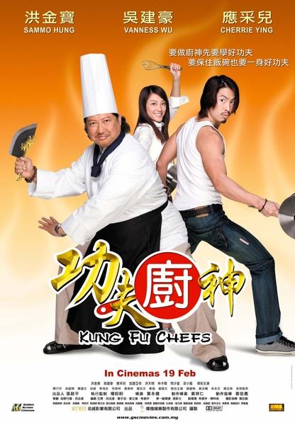 Kung Fu-10.jpg